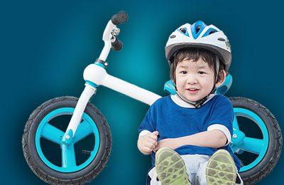 Sprawdź ofertę rowerków